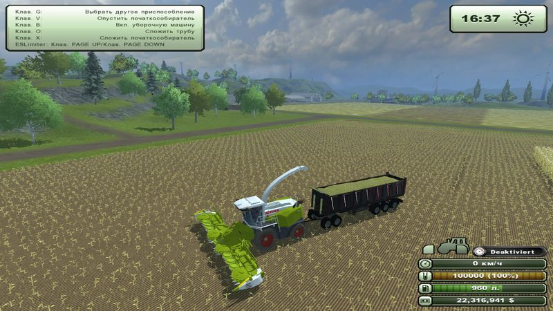 CLAAS JAGUAR 980 package