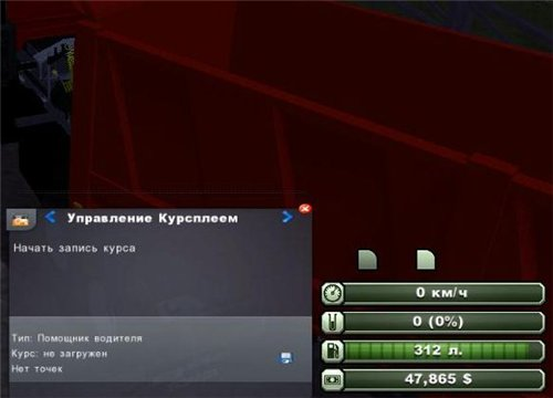 ls2013 Courseplay v3.2 rus