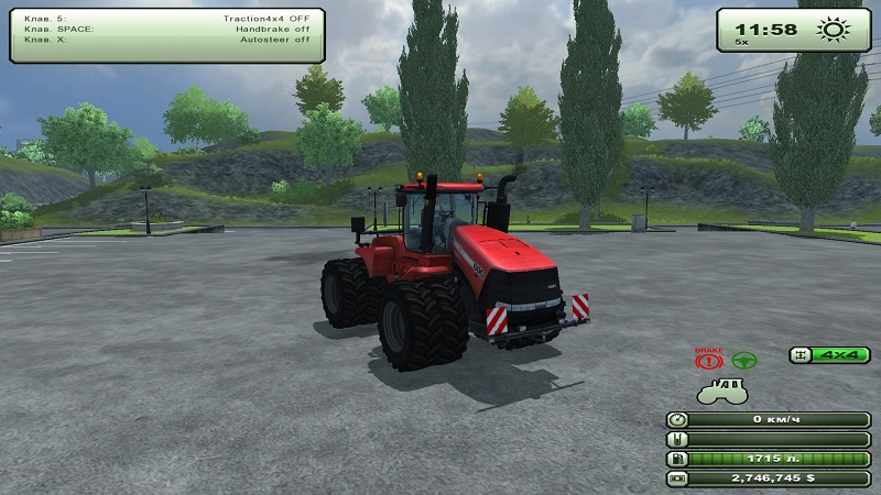 Case IH Steiger 600 v3 [MP]