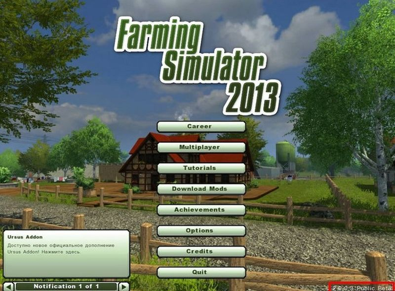 Landwirtschafts Simulator 2013 Public Beta Patch v2.0