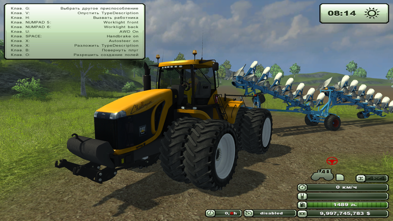 CAT Challenger MT 955c v 1.2