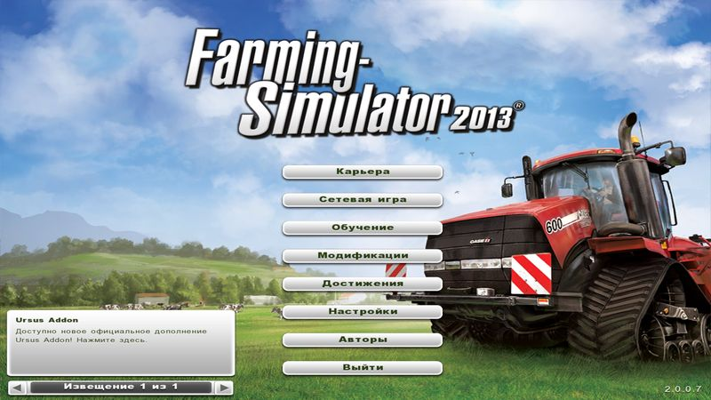 Farming Simulator 2013 Patch 2.0 INT Public Beta 4