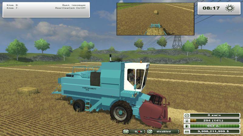 Как сделать самому мод на farming simulator 2013