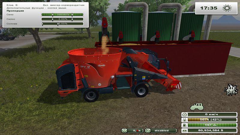 мод кормосмеситель kuhn spv comfort pig v1.0 для farming simulator 2015