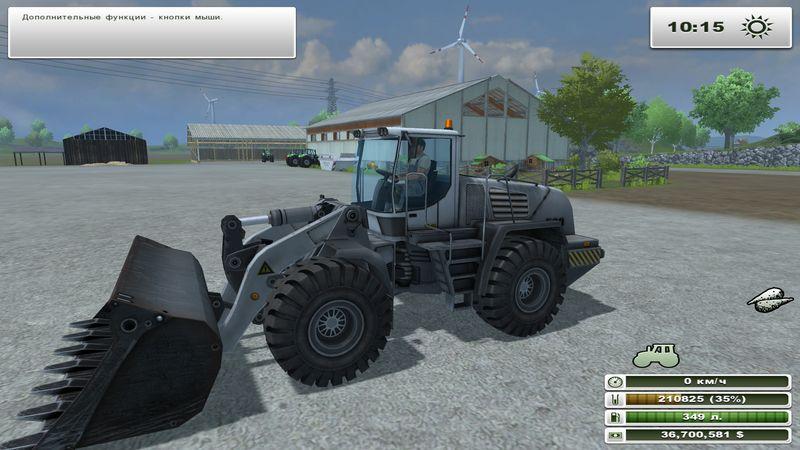 МОД LIZARD G920 V 1.0 ДЛЯ FARMING SIMULATOR 2013 СКАЧАТЬ БЕСПЛАТНО