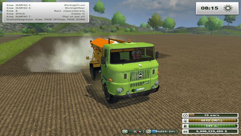 IFA W50 Fertilizer spreader v 2