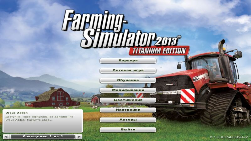 Farming Simulator 2013 Patch 2.1 Public Beta 2