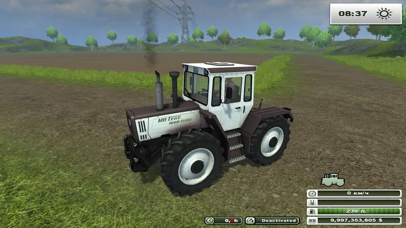 MB Trac 1600 Turbo White v 3.0