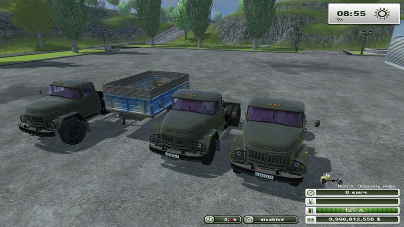 Zil & Body Pack v 3.1