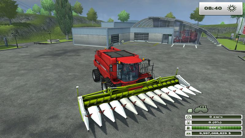 Claas Conspeed Cutter 12 75 v 1.0