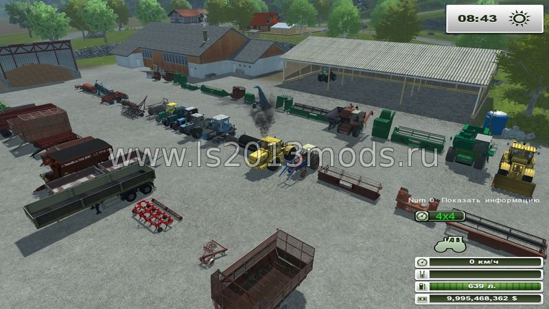 Моды для Farming Simulator 2013 Русская Техника